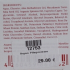 Arganöl Pflegecreme - normale / sensible Haut von Argand'Or